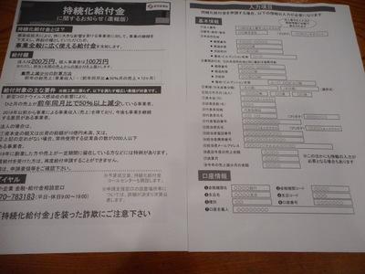 DSCN8013[1].JPG